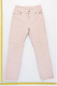 Pantalon-Lung Copii